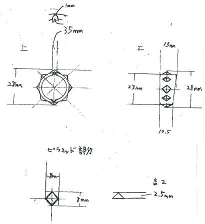 ジョイント金具の図面