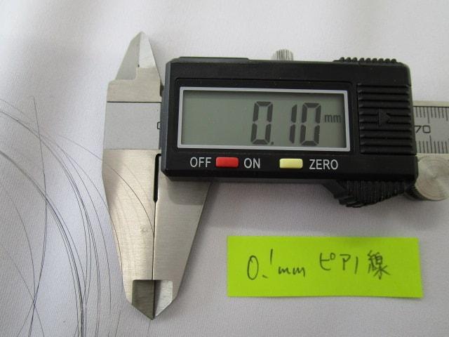 0.1mmピアノ線-min