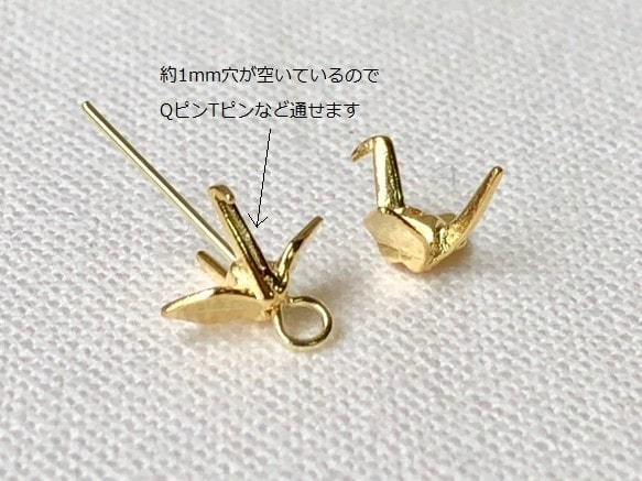 折り紙チャーム4